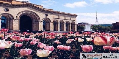مدينة يريفان