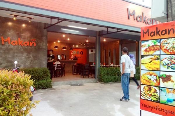 المطاعم الحلال في بوكيت