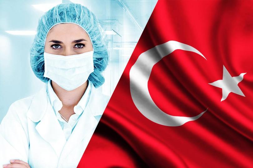 السياحة الصحية التركية