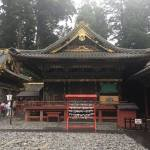 رحلتي إلى اليابان .. بلاد الشمس المشرقة مع الدقة والنظام