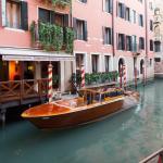 أفضل فنادق فينيسيا الموصى بها لعام 2020