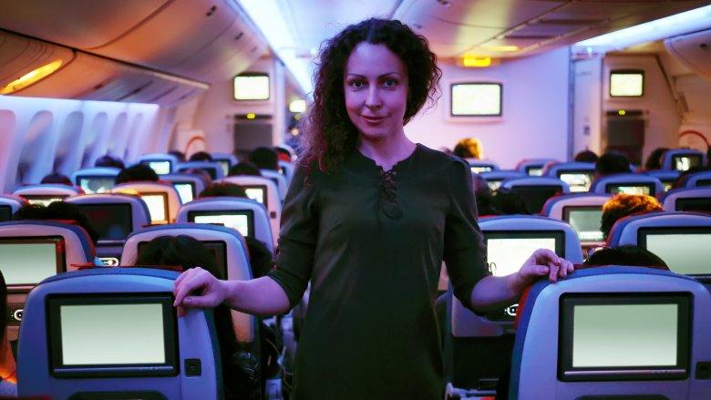 متن الطائرة