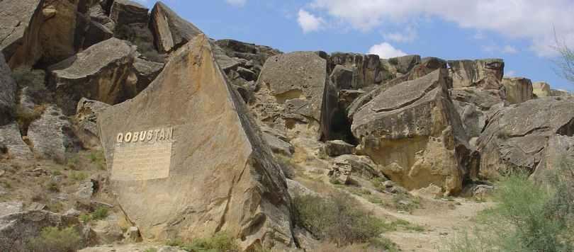 جوبوستان