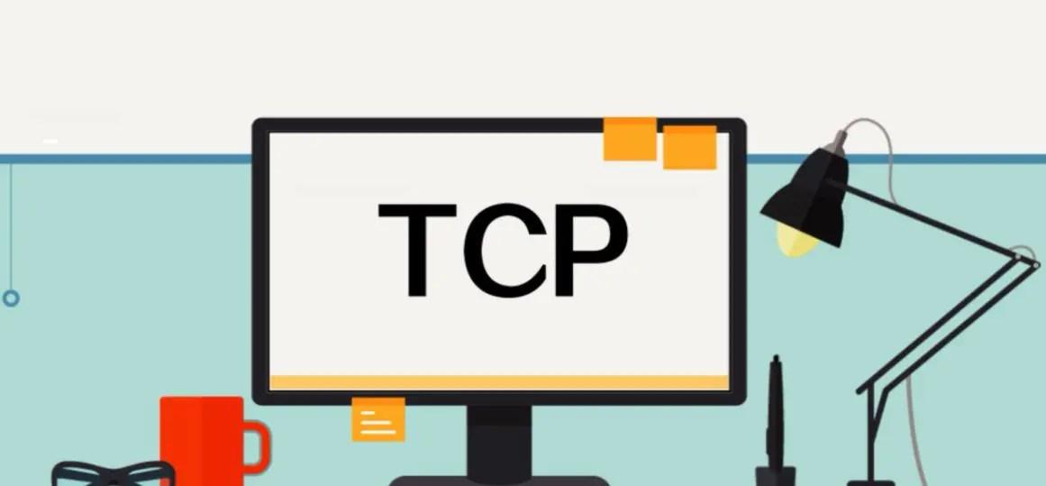 ما هو بروتوكول TCP؟ وما دوره في اتصالات موقعك؟