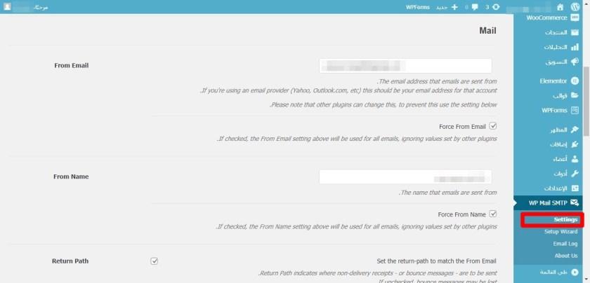 12 إعدادات WP Mail STMP
