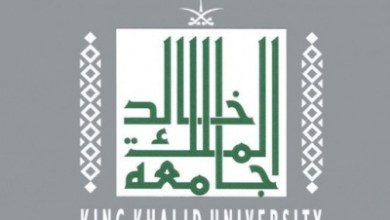 Photo of تعيين 121 معيداً بمختلف التخصصات العلمية بكليات بجامعة الملك خالد