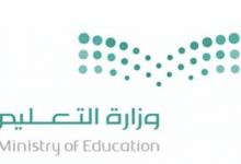 Photo of وزير التعليم يوجه بتحسين مستويات 7371 معلماً ومعلمة إلى الخامس والسادس