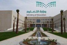 Photo of وزير التعليم يعمم لقطاعات الوزارة وإدارات التعليم بتحديث بيانات مستحقي الترقية