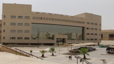 Photo of جامعة الأمير سطام تعلن عن توفر وظائف متعاونات بفرع بوادي الدواسر