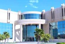 Photo of جامعة الإمام عبدالرحمن بن فيصل تعلن مواعيد القبول للعام 1442/1441 هـ