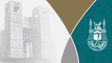 Photo of جامعة أم القرى تعلن أسماء المرشحين والمرشحات للوظائف الإدارية والفنية