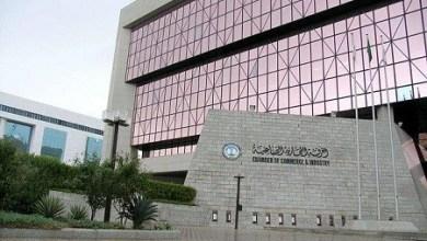 Photo of غرفة الرياض تعلن عن (113) وظيفة للجنسين في القطاع الخاص