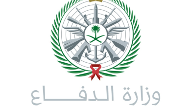 Photo of وزارة الدفاع تعلن عن (30) وظيفة بإدارة تشغيل وصيانة المنشآت العسكرية بالرياض