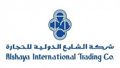 Photo of شركه الشايع الدولية للتجارة تعلن عن توفر (4) وظائف شاغرة