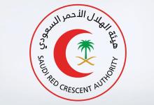 Photo of الهلال الأحمر يعلن البرنامج التأهيلي لخريجي الدبلومات الصحية