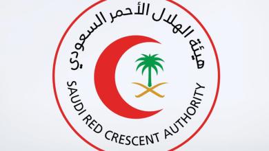 Photo of الهلال الأحمر يعلن موعد الاختبار النظري لوظيفة ( أخصائي اسعاف و طب الطوارئ )