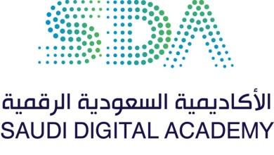 Photo of الأكاديمية السعودية الرقمية تبدأ استقبال التسجيل في برنامج «رواد أمن الاتصالات»