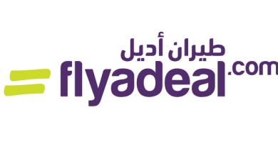 صورة طيران أديل يعلن عن توفر وظائف لحملة الثانوية فما فوق (نساء)