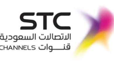 Photo of شركة قنوات الاتصالات السعودية تعلن عن وظائف (مسؤول نظم)