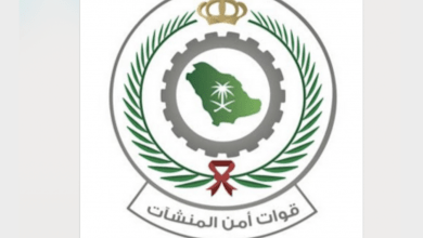 Photo of إعلان نتائج القبول المبدئي لقوات أمن المنشآت على رتبة (جندي )