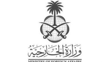 Photo of وزارة الخارجية تعلن عن توفر (30) وظيفة إدارية في مجال الترجمة