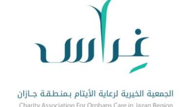 Photo of جمعية (غِراس) بجازان تعلن عن وظيفة (مساعد مدير تنفيذي )