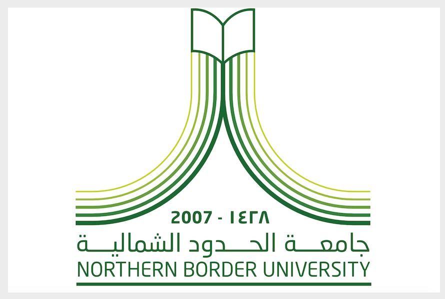 جامعة الحدود الشمالية تعلن نتائج المسابقة الوظيفية لوظائف ...