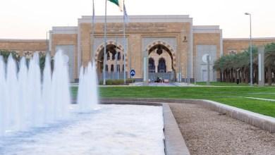 صورة جامعة الأميرة نورة تعلن نتائج الترشيح النهائي للوظائف الإدارية والصحية