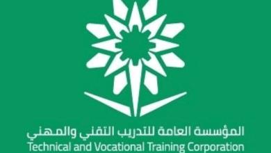 Photo of الكلية التقنية الرقمية للبنات بجدة تستقبل خريجات الأقسام العلمية