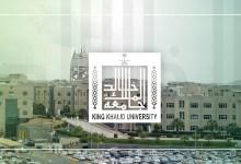 Photo of استقبال مشاركات «مسابقة الخط العربي» بجامعة الملك خالد حتى شهر محرم