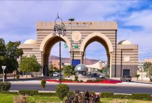 Photo of الجامعة الإسلامية تعلن مواعيد القبول والمنح الداخلية للعام الجامعي 1442