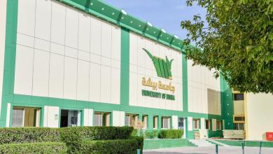 Photo of جامعة بيشة تعلن بدء القبول في برامج الدبلومات التطبيقية