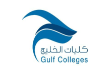 Photo of كليات الخليج للعلوم الإدارية والإنسانية تعلن عن وظائف أكاديمية شاغرة