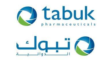 صورة تبوك للصناعات الدوائية تعلن عن وظائف (ممثل طبي) في عدة مناطق