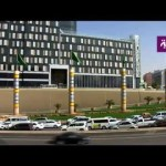 """صندوق الاستثمارات العامة السعودي يضخ 3.5  مليار دولار في """"أوبر"""""""