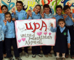 United Palestinian Appeal, Inc