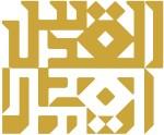 The Jerusalem Fund Gallery
