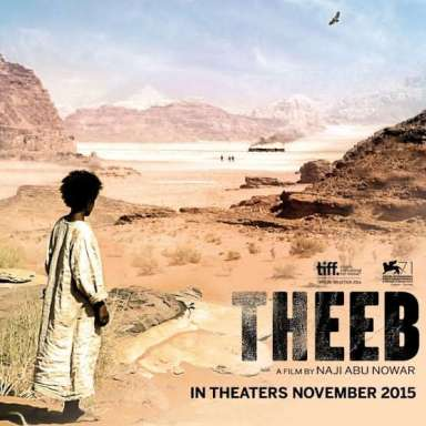 """Arab America Exclusive Interview with Naji Abu Nowar, Director of """"Theeb,"""" Jordan's Official Submission to the Academy Awards"""