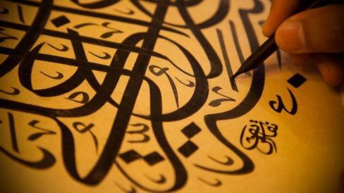 arabic-calligraphypicture-alliance-tone-koene