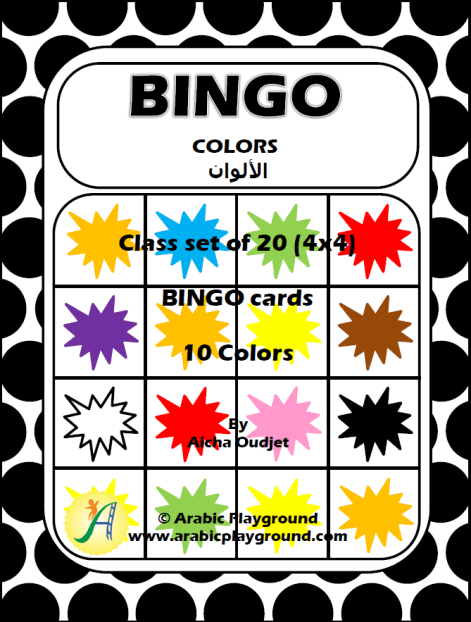 BINGO Colors_0-2