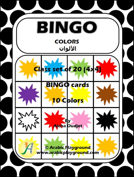 BINGO Colors_0-2