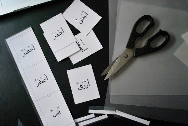 10 Tips on How to Learn Arabic