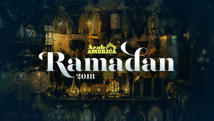 Ramadan Kareem to our Family and Friends Fasting During this Holy Month