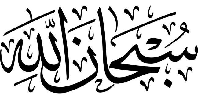 5 Fascinating Facts About The Arabic Language