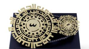 Mechanical Art Pieces Pay Tribute to Arab Innovation