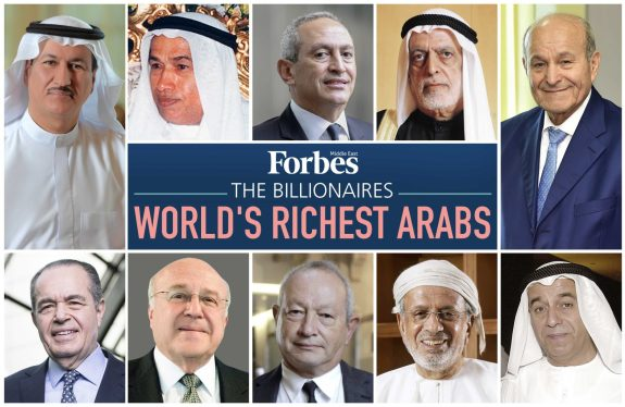 The World's Richest Arabs 2018