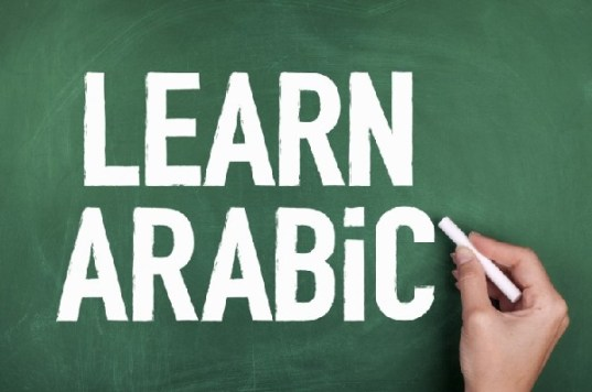 Whats New With Arabic Language Instruction In The United States
