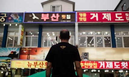 Influx of Refugees from Yemen Divides South Korean Resort Island