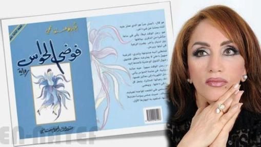 Who's the Arab World's most Followed Literary Figure on Social Media?