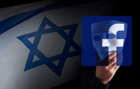 Pro-Israel Group Secretly Ran Misleading Facebook Ads To Target Palestinian-American Poet